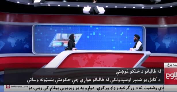 Beheshta Arghand entrevista porta-voz do Talibã